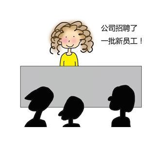 职场女生卡通手绘